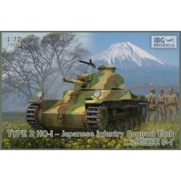 IBG 72056 Char de soutien d'infanterie japonais Ho-I