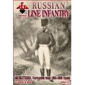Red Box 72131 Infanterie de ligne russe - Mousquetaires - 1805-1808