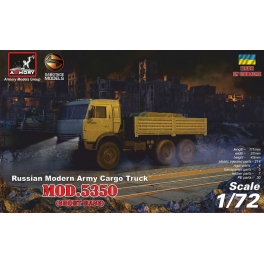Armory 72407-R Camion russe modèle 5350 (chassis court)