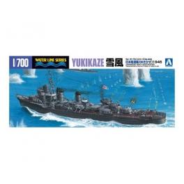 Aoshima 37119 Destroyer japonais Yukikaze Super Detail