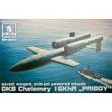 Bren Gun 48001 OKB Chelomey 16Kha PRIBOY missile