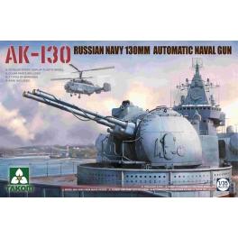 Takom 2129 Canon naval russe AK-130