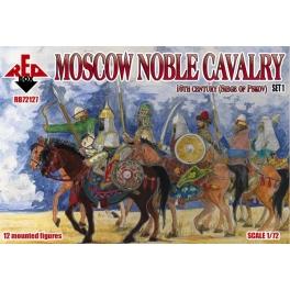 Red Box 72127 Cavalerie noble moscovite - 16e siècle - Siège de Pskov - Set 1