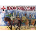 Red Box 72128 Cavalerie noble moscovite - 16e siècle - Siège de Pskov - Set 2