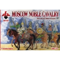 Red Box 72134 Cavalerie noble moscovite - 16e siècle - Siège de Kazan - Set 2