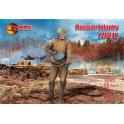 Mars 32025 Infanterie soviétique 2nde Guerre Mondiale