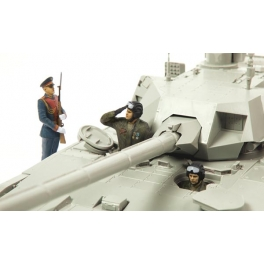 Zvezda 3685 Equipage Char Russe Parade