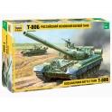 Zvezda 3590 Char Russe T-80B