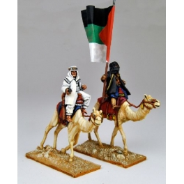Artizan Designs ARB020 Lawrence of Arabia mounted on Camel.