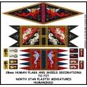 North Star HUMAN(NS)1 Human Banners