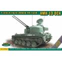 ACE 72447 AMX-13 DCA 30mm