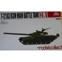 modelcollect 72038 T72 B3