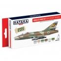 hataka AS 12  Armée de l'air ISRAEL 1970