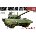 modelcollect 72058 Char T14 Russe