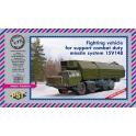 pst 72070 Véhicule de combat système missile 15V148