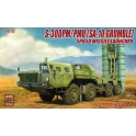 modelcollect 72052 S-300PM/PMU (SA-10 Grumble)