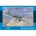 azur frrom 34 Gamma 2E bombardier