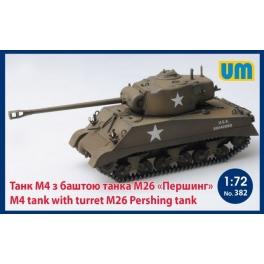 um 382 Sherman M4 avec tourelle de M26 perching