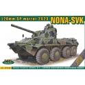 ace 72169 Nona-SVK 120 mm