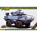 ace 72430 LAV-150 APC w/20mm