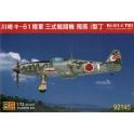 rs 92145 Kawasaki Ki-61-I Tei IJA Type. 3 'Tony'