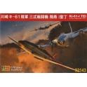 rs 92143 Kawasaki Ki-61-I tei