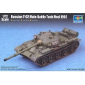 trumpeter 07146 Char T62