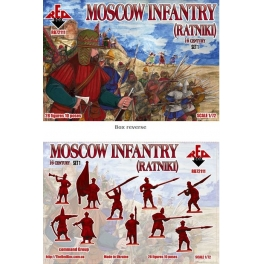 red box 72111 Infanterie de moscou 16èS. (set 1)
