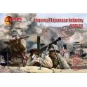 mars 72107 infanterie japonaise 39-45