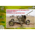 zebrano 72118 Canon anti-aérien soviétique 72-K 25mm (tardif)