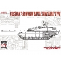 """modelcollect 72124 Char russe T-90M """"tôtif"""""""