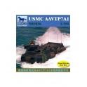 Bronco Models: USMC AAVTP7A1