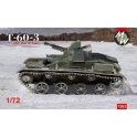 Military wheels 7267 Soviet T-45