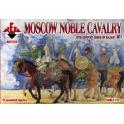 Red Box 72133 Cavalerie noble moscovite - 16e siècle - Siège de Kazan - Set 1