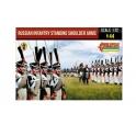 Strelets 216 Infanterie russe debout arme à l'épaule