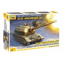 Zvezda 5055 Obusier russe 152mm 2S35 Koalitsiya-SV