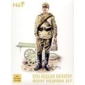 hat 8080 armes lourdes russe 1914/1918