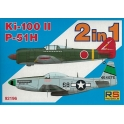 rs 92196 Ki-100-II + P-51H Mustang