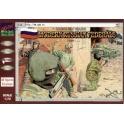orion 72003 armée russe 1995