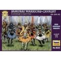 zvezda 8025 cavalerie samourai