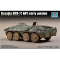 trumpeter 07137 BTR-70 APC