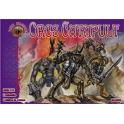 dark alliance 7234  Catapultes orcques