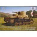 ibg 72046 Tankette japonaise Type-94