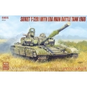 modelcollect 72104 Chat T-72 b1