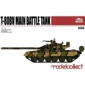 modelcollect 72025 Char T80 BV