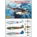 rs 92211 Nakajima Ki-87